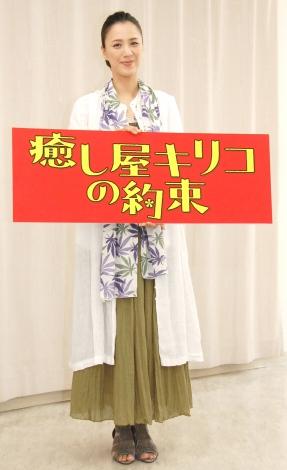 ドラマ『癒し屋キリコの約束』取材会に出席した遼河はるひ (C)ORICON NewS inc.