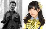 (左から)ドキュメンタリー映画『DOCUMENTARY of NMB48(仮題)』の舩橋淳監督、『DOCUMENTARY of HKT48(仮題)』の指原莉乃監督