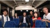 バスの中で恐怖映像を見て…(C)テレビ東京