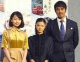 (左から)清水くるみ、黒島結菜、阿部寛 (C)ORICON NewS inc.