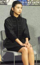 ドラマ『戦後70年 一番電車が走った』の完成披露試写会に出席した黒島結菜 (C)ORICON NewS inc.