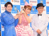 『くるまマイスター検定主催 日本ベスト・カー・フレンド賞』の受賞式に出席した(左から)吉村崇、はるな愛、テリー伊藤 (C)ORICON NewS inc.