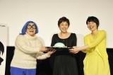 ディズニー/ピクサー映画『インサイド・ヘッド』のトークショーに出席した(左から)ハリセンボンの近藤春菜、大竹しのぶ、箕輪はるか