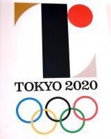 2020年東京五輪のオリンピックのエンブレム (C)ORICON NewS inc.