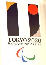 2020年東京五輪のパラリンピックのエンブレム (C)ORICON NewS inc.