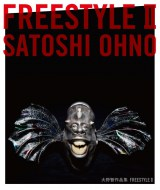 大野智『FREESTYLE II』 (C)MCO
