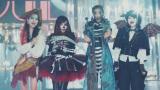 AKB48の41stシングル「ハロウィン・ナイト」MVより(写真左から北原里英、島崎遥香、宮澤佐江、横山由依)