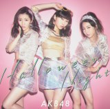 AKB48の41stシングル「ハロウィン・ナイト」初回限定盤Type-A