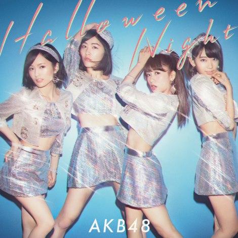 AKB48の41stシングル「ハロウィン・ナイト」初回限定盤Type-B
