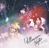 AKB48の41stシングル「ハロウィン・ナイト」通常盤Type-A