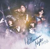 AKB48の41stシングル「ハロウィン・ナイト」通常盤Type-B