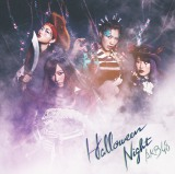 AKB48の41stシングル「ハロウィン・ナイト」通常盤Type-C
