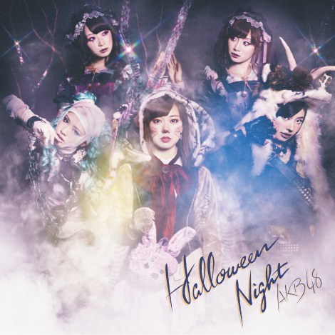 AKB48の41stシングル「ハロウィン・ナイト」通常盤Type-D