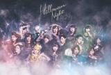 AKB48の41stシングル「ハロウィン・ナイト」選抜メンバー