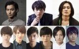映画『ライチ☆光クラブ』のキャストが発表。(上段左から)野村周平、古川雄輝、間宮祥太朗ら注目の若手俳優が出演する (C)2015『ライチ☆光クラブ』製作委員会