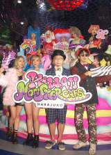 『KAWAII MONSTER CAFE』記者発表会の模様 (C)ORICON NewS inc.