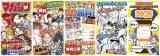 ファン同士が作品について語る機能も(C) Kodansha Ltd. 2015