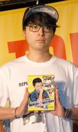 渋谷の街でも気付かれず…山田孝之=ドラマ『REPLAY&DESTROY』Blu-ray&DVD発売記念トークイベント (C)ORICON NewS inc.