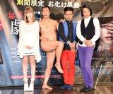 (左から)ダコタ・ローズ、とにかく明るい安村、伊地知大樹、小澤慎一朗 (C)ORICON NewS inc.