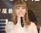 『幕張の劇場霊』オープニング記念イベントに出席したダコタ・ローズ (C)ORICON NewS inc.