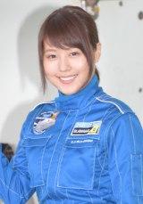 潜水調査船のパイロット服を披露した有村架純 (C)ORICON NewS inc.