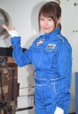 『連続ドラマW 海に降る』のクランクアップ報告会見に出席した有村架純 (C)ORICON NewS inc.