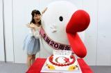 関西テレビの局キャラクター「ハチエモン」の20歳を祝う入社1年目の竹上萌奈アナウンサー