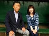 横浜高校の監督を長年務めた渡辺元智監督(左)と長島三奈(C)テレビ朝日