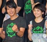 『Ever Green Entertainment Show 2015』で演出に初挑戦した溝端淳平(左)と脚本を担当した岡本玲(右) (C)ORICON NewS inc.