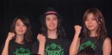 (左から)Ever Green Entertainment Show 2015』公演前囲み取材に出席した坂田梨香子、栗原類、池田エライザ(C)ORICON NewS inc.