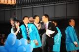 東野幸治、橋下徹・大阪市長らが出席して行われた『水都大阪2015』オープニングセレモニー