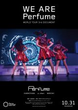 Perfume初のドキュメンタリー映画『WE ARE Perfume -WORLD TOUR 3rd DOCUMENT』(10月31日公開)