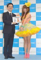 (左から)赤松健氏、成瀬瑛美 (C)ORICON NewS inc.