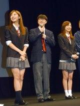 劇中の制服姿で出席した(左から)池田エライザ、染谷将太、真野恵里菜 (C)ORICON NewS inc.