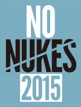 坂本龍一がオーガナイザーを務める音楽フェス「NO NUKES 2015」ロゴ