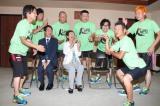 駅伝『RUN FORWARD KANPEI みちのくマラソン2015』の発表会見の模様