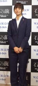 ドラマ『連続ドラマW 石の繭』の製作発表記者会見に出席した木村文乃 (C)ORICON NewS inc.