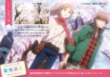キャンペーン期間中に福井県あわら市内で配布されるオリジナルカードのイメージ