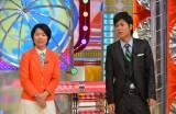 『ネプ&イモトの世界番付』でその原因と真相が明らかに(C)NTV