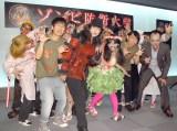 (左から)キングオブコメディの高橋健一、マイケルティー氏、小明、鬼ヶ島の和田貴志、アイアム野田 (C)ORICON NewS inc.