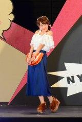 非おしゃれ脱却への意欲を見せた高橋みなみ=ファッションショー『NYLON JAPAN×WEGO meets AKB48 group produced by GirlsAward in a-nation island』