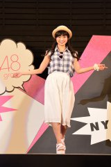 ファッションショー『NYLON JAPAN×WEGO meets AKB48 group produced by GirlsAward in a-nation island』に登場した北原里英