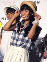 ファッションショー『NYLON JAPAN×WEGO meets AKB48 group produced by GirlsAward in a-nation island』に登場した北原里英 (C)ORICON NewS inc.