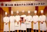 35作品の中から予選会を勝ち抜き決勝大会に進んだ東急ホテルズの7名のシェフ(写真:鴇田崇)