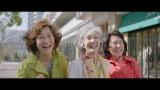 ブラジルで制作された動画グローバルプロモーション「思いっきり生きよう」キャンペーンがYouTubeで100万再生を突破