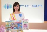 オリコンに来社した36代目「宝くじ幸運の女神」のメンバー、原千晶さん (C)oricon ME inc.