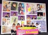 映画『BORUTO-NARUTO THE MOVIE-』完成披露試写会舞台あいさつの模様 (C)ORICON NewS inc.