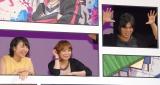 映画『BORUTO-NARUTO THE MOVIE-』完成披露試写会舞台あいさつに出席した(左から)三瓶由紀子、竹内順子、浪川大輔 (C)ORICON NewS inc.