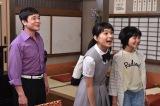 初々しい演技が好印象の芳根京子(写真中央)