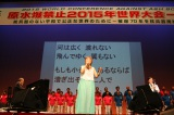 『原水爆禁止2015年世界大会』に出演したクミコ